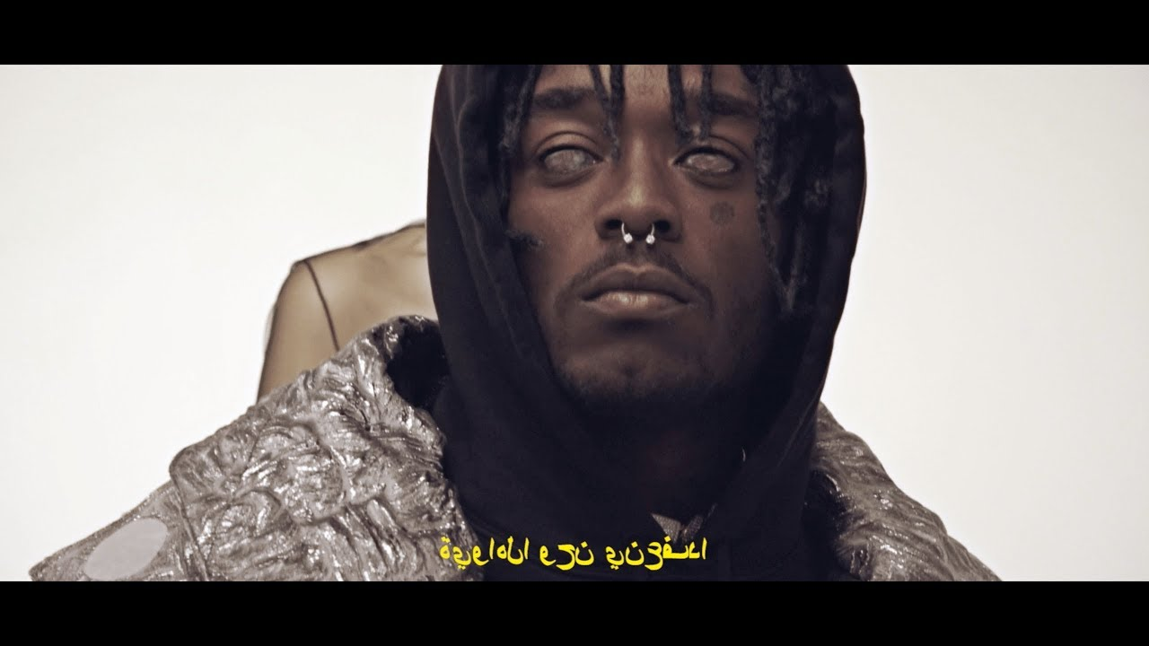 """Lil Uzi Vert's video for """"XO Tour Llif3"""" might as well be a horror movie"""