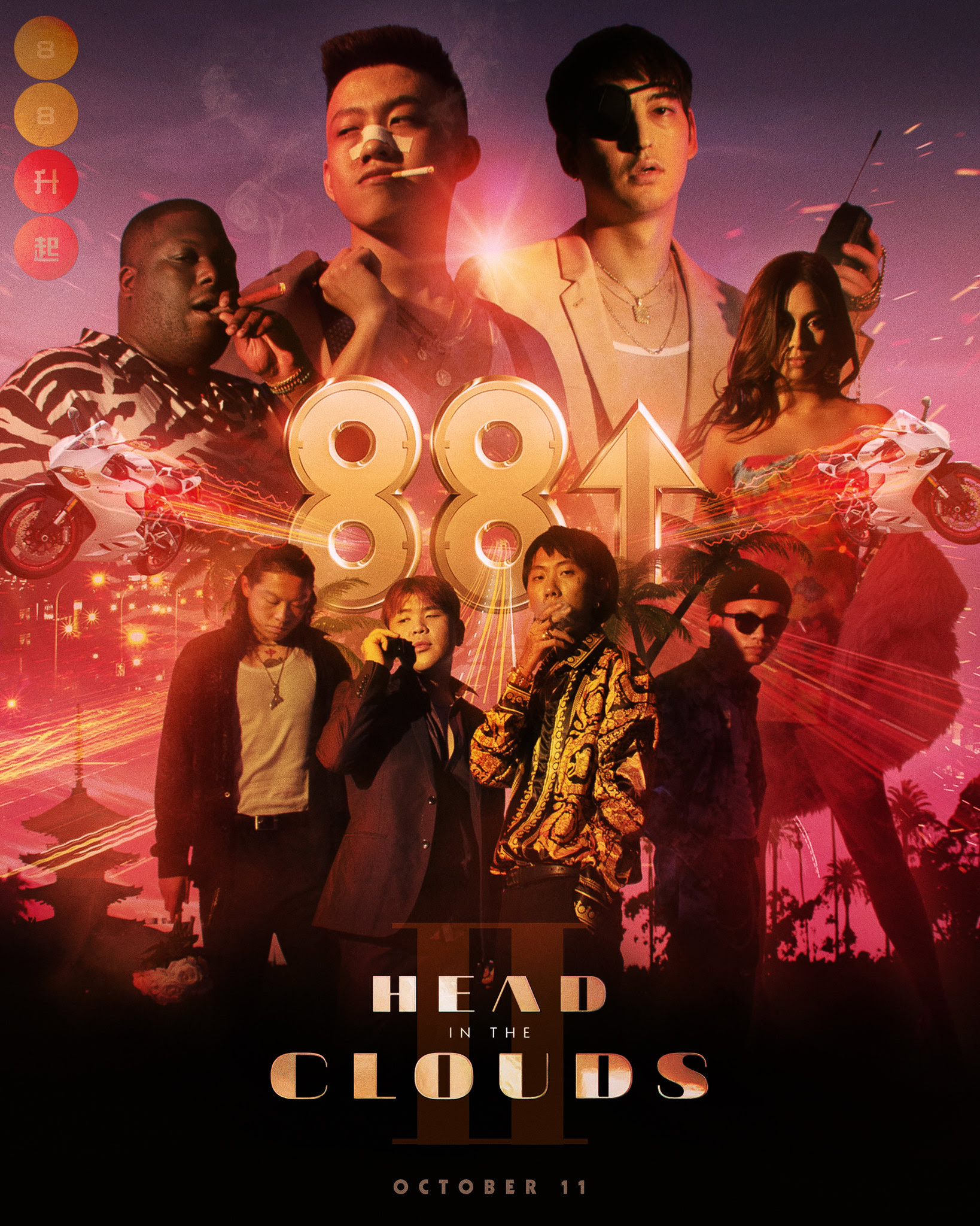 88rising releases sophomore album 'Head In The Clouds II'
